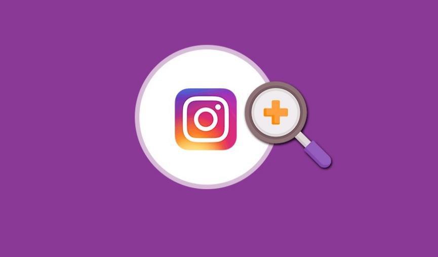 SuperZoom Instagram No APARECE